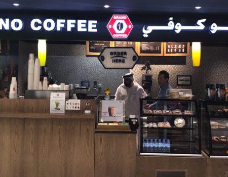 Exhibition Stands Builder Dubai | Kiosk & Fit-out contractor
